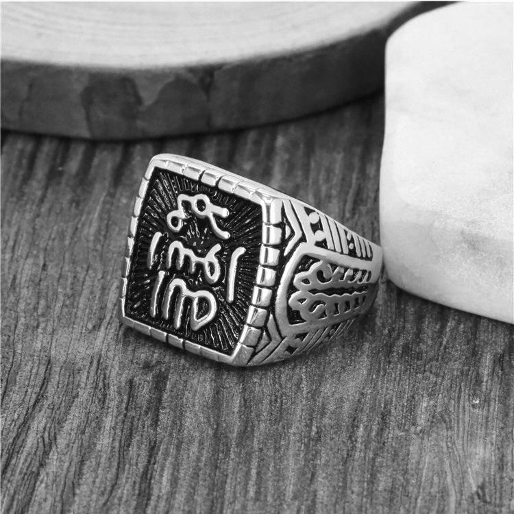 2020 Neue Stil Naher Osten Ring Muslimischer Schrift Square Titan Stahl Ring Religiöser islamischer Vintage Edelstahl Ring US Größe