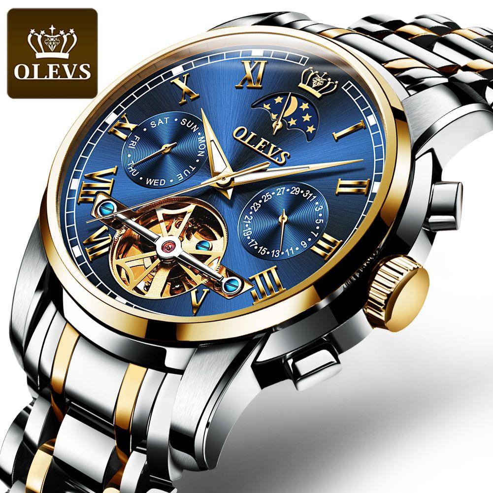 OLEVS роскошных классические мужские автоматические механические часы подлинные моды водонепроницаемый светящиеся часы из нержавеющей стали