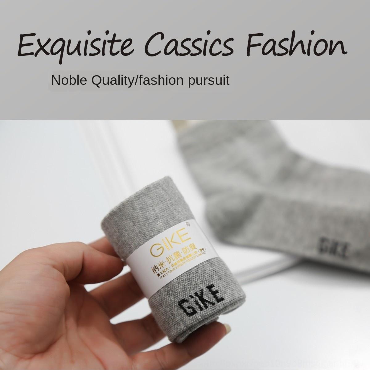 Ec09u Весна и лето новых случайных букв летних носки пота-поглощающие дышащие мужские и дезодорант мужских носков