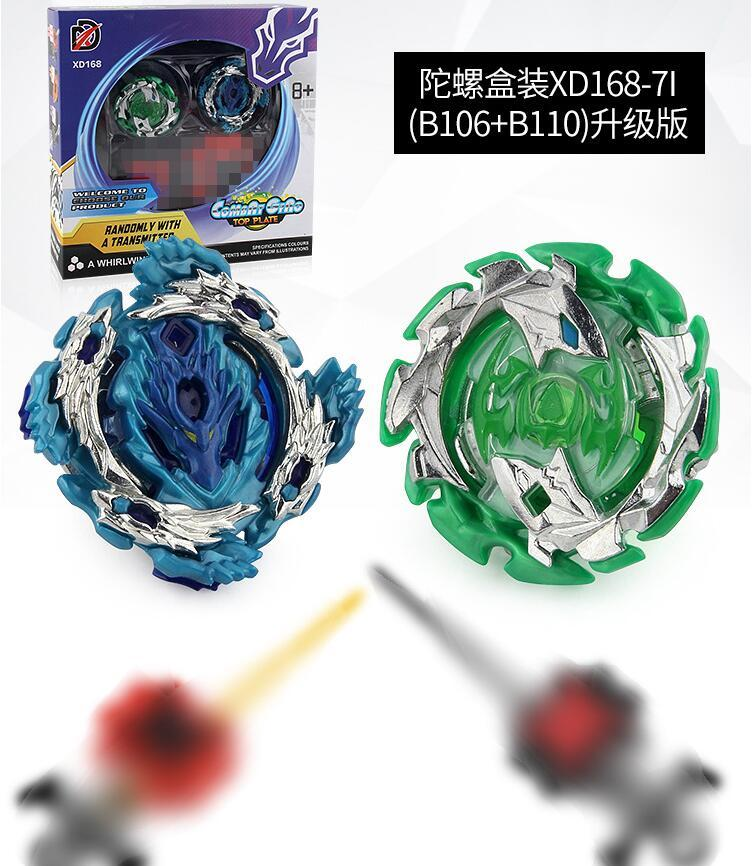 XD168-1 Gyro Toys Battle Tops Beyblade Play Set Gift With Handle Launcher