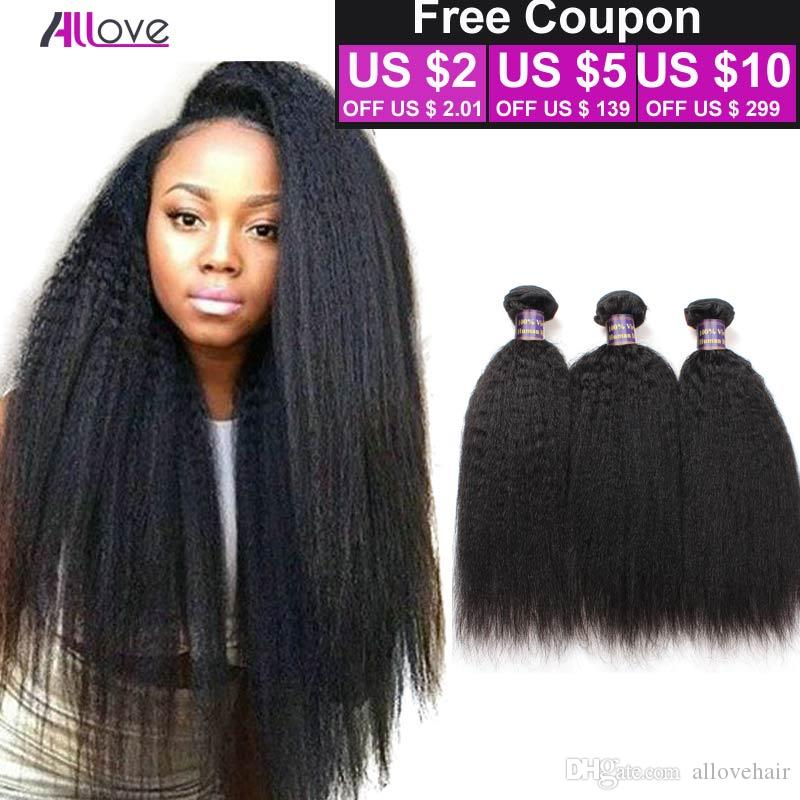 8A Brazilian Virgin Hair Kinky Straight 3 Bundles 100% Human Hair Brazillian Yaki Straight Hair Brazilian Peruvian Coarse Yaki