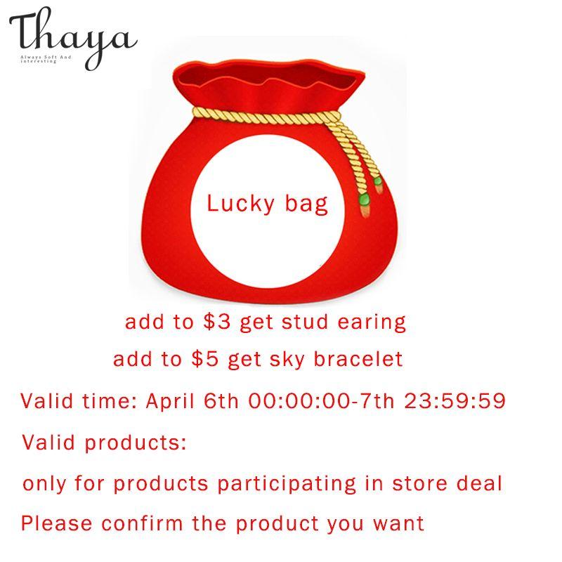 affare negozio speciale tempo di utilizzo di collegamento aprile 06-07 Thaya
