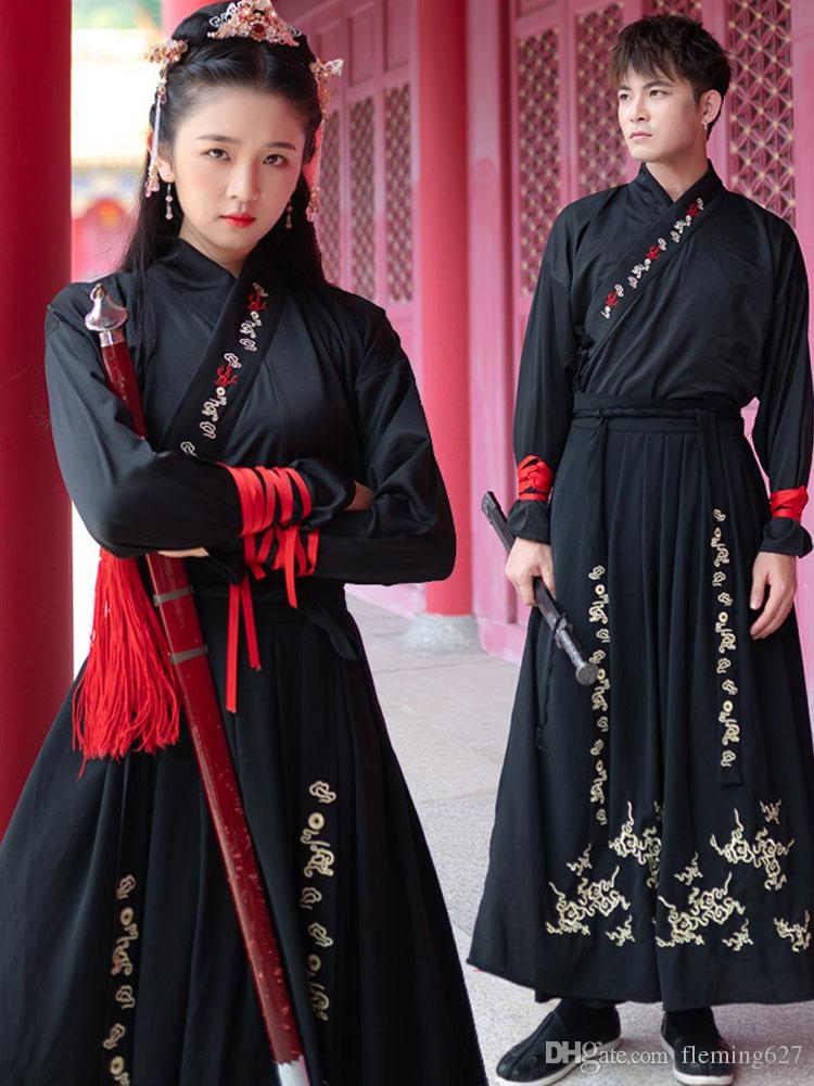 Hanfu Men Embroidered Traditional Chinese Ancient Costume Coat Zsell