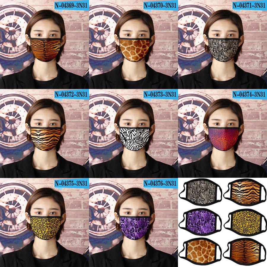 2020 LeopardTexture animal Dustproof Impressão Máscara de algodão gaze pode ser lavado e pode ser reutilizado para suporte personalizado XD23443
