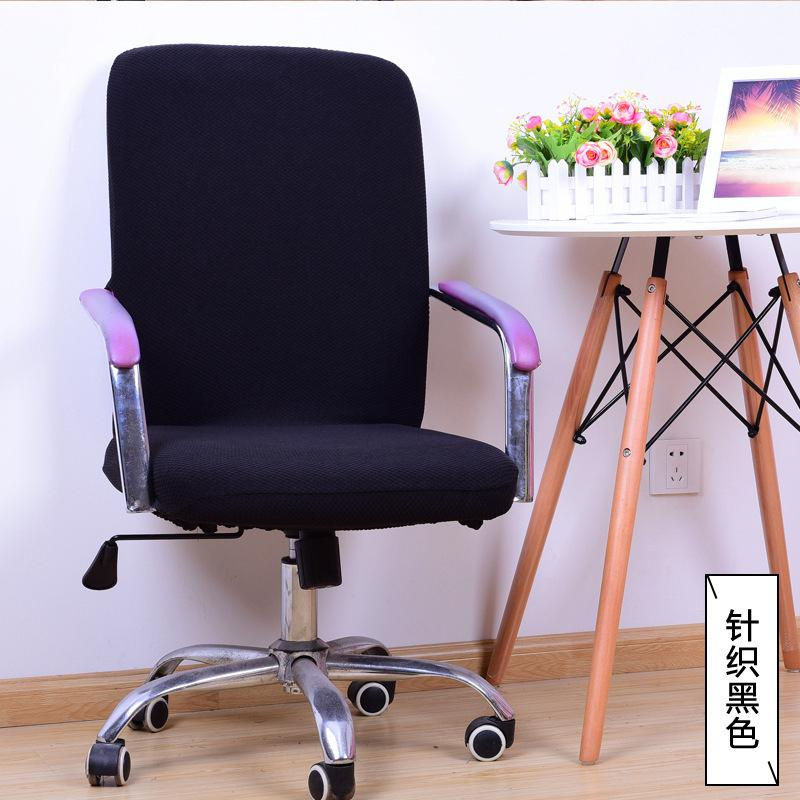 Quality Spandex Chair Cover Black Office Chair Slipcover Seat Covers For Computer Chairs Stretch Covers For Wedding Party