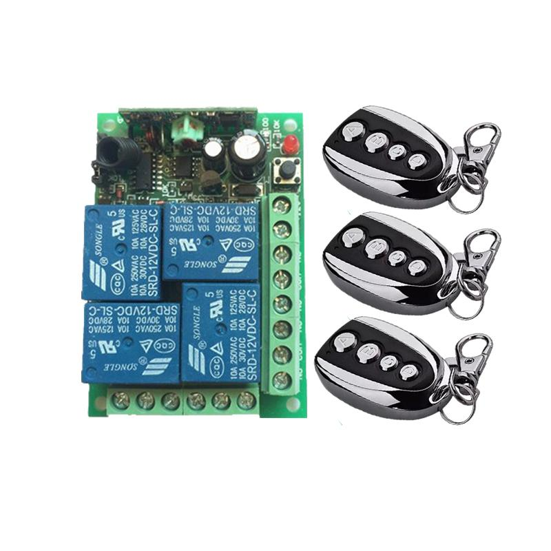 DC 12V 4CH RF light remote control switches Learning code Light Lamp switch 315M/433M on/off receiver switch
