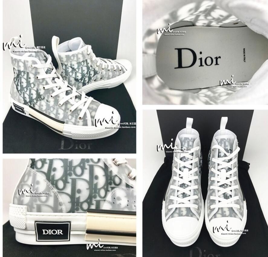 2020 NEW Christian Dior B23 Oblique
