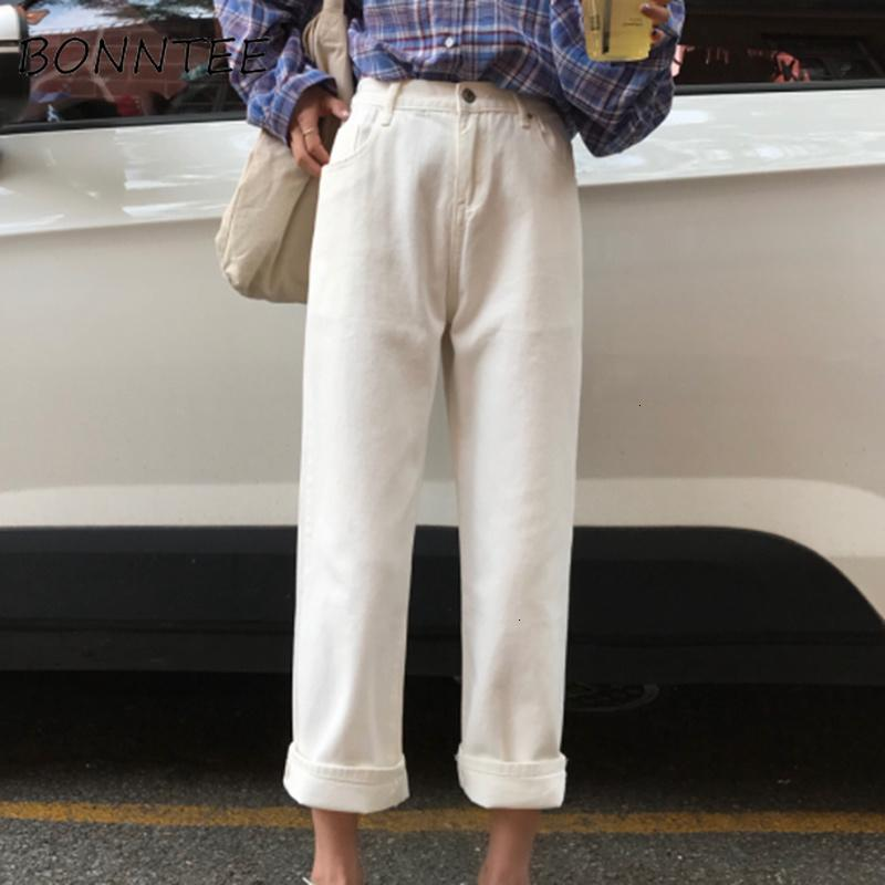 Designer Designer Jeans Pants Mulheres Denim Jeans Mulheres New Simples sólido de alta cintura reta das mulheres coreano Hetero Moda Estudantes solto