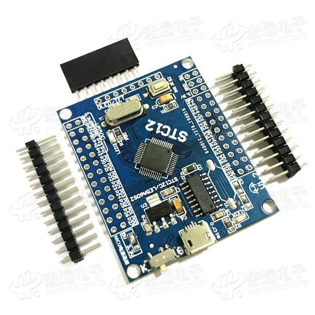 3V 51 Microcontroller System Board / STC12C5A60S2 STC12 Development Board / STC12LE5A60S2