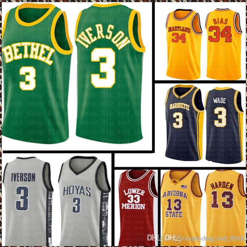 High-School-Allen Iverson 3 College-Len 34 Bias Jersey LeBron James 23 13 Harden 33 Brid Basketball-Trikots