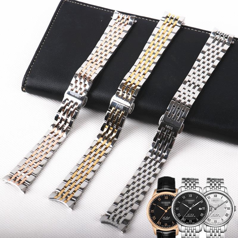 Convient pour Tissot bracelet en acier Lockrock T41 sept billes en acier inoxydable solide arc montre avec bracelet 19mm