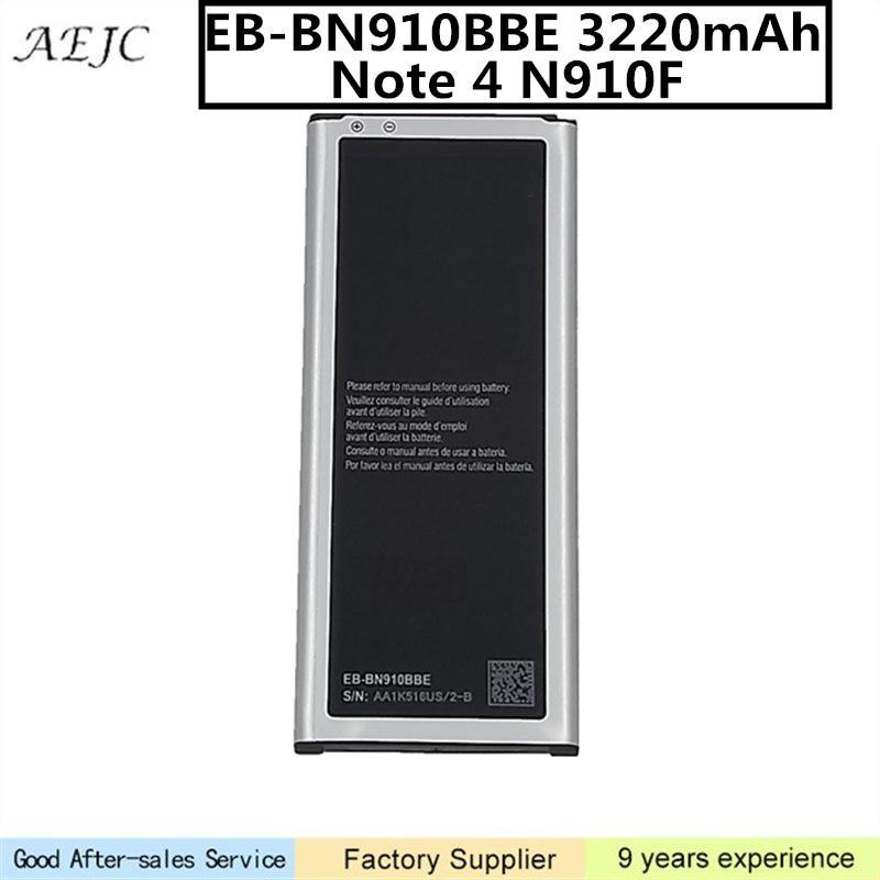 EB-BN910BBE 3220mAh البطارية لسامسونج غالاكسي ملاحظة 4 Note4 N910A N910C N910X N910F N910G N910H N910FD N910V البطارية