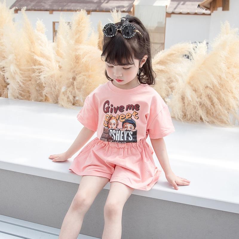 2020 BS8vY Childrens Girls Online