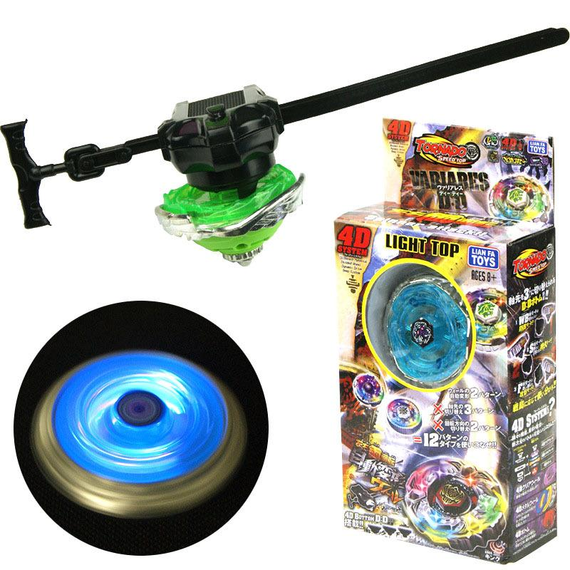 Star burst Generation Magic Light-emitting Cyclone Combat Gyro set Colour drawing scale Alloy Gyro Children