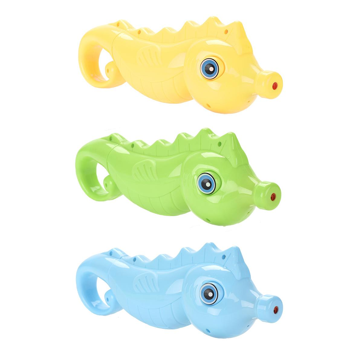 TW2004042 Seahorse Shape Water Cannon Pump Blasting Three Colors Assorted