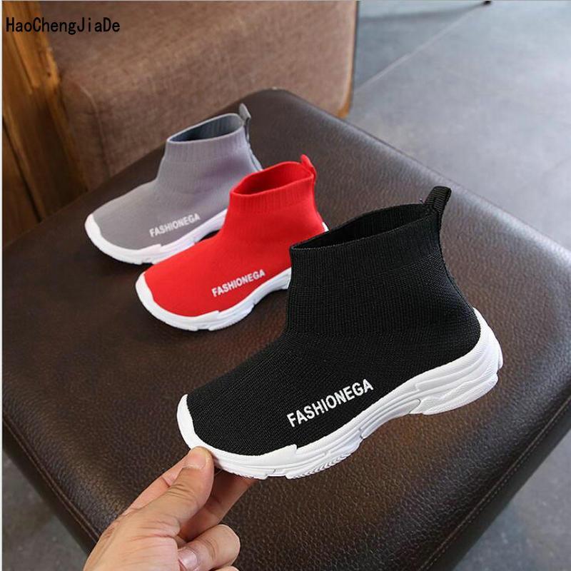 Детская обувь весна осень новый модный чистые дышащие кроссовки спортивная обувь для девочек обувь для мальчиков фирменными детей