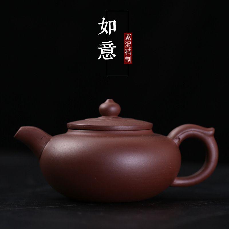 Teiera cinese tradizionale Produttore di vasi di argilla viola Fornitura di prima mano speciale vaso Ruyi all'ingrosso in teiera Kungfu da 240 ml