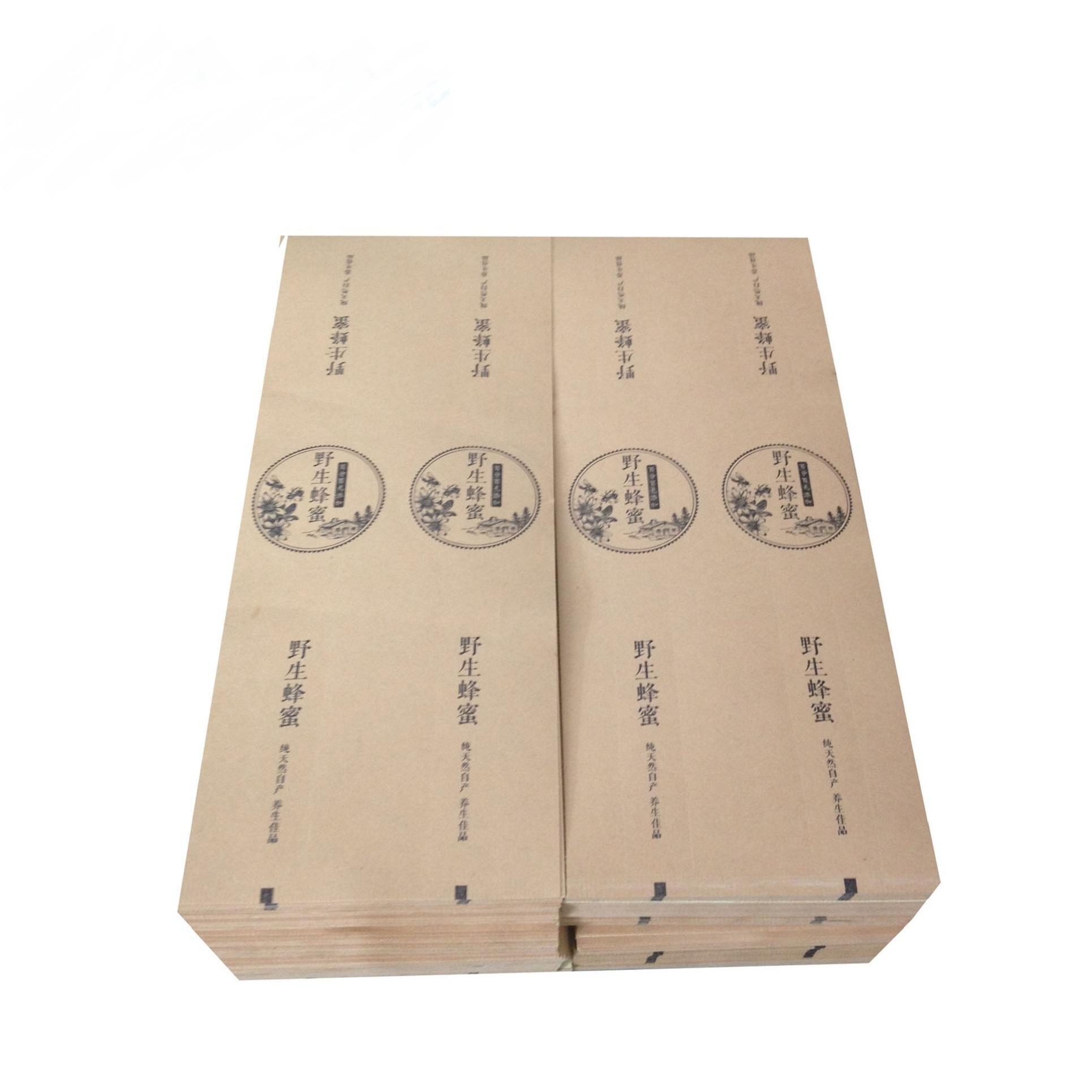 사용자 정의 로고 광택 방수 병 레이블 스티커 용지 강한 접착제 인쇄 건강 꿀 라벨