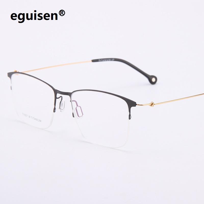 جديد التيتانيوم الرجال SCREWLESS الرجال نظارات إطارات الشخصية أزياء سوبر الخفيفة لا مسامير قصر النظر نظارات إطارات نظارات للنساء