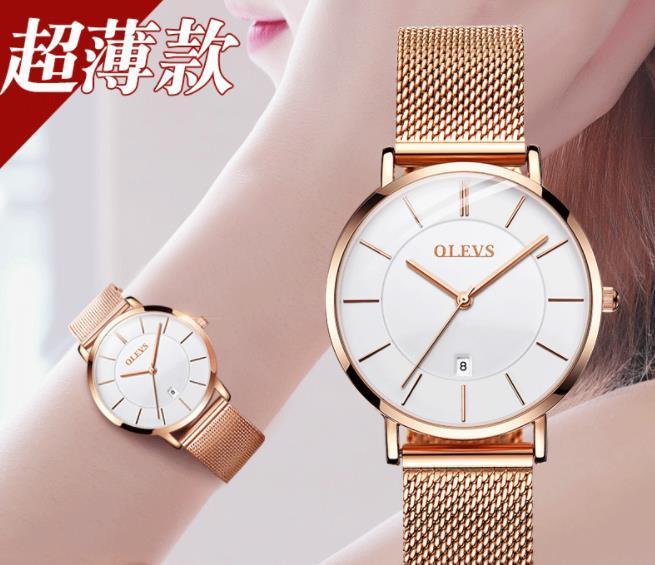 Orish montres gros fabricant amazon style chaud montres étudiants ultra minces pour womenOrish montres fabricant de gros Amazo