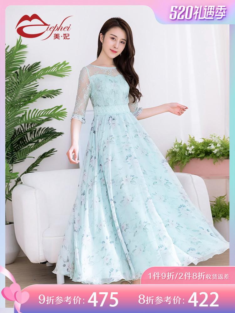 Fairy2019 New Dress Lace Pattern Primavera Xia Ladies Temperament Shinning Shivering Long Princess Gonna 798901