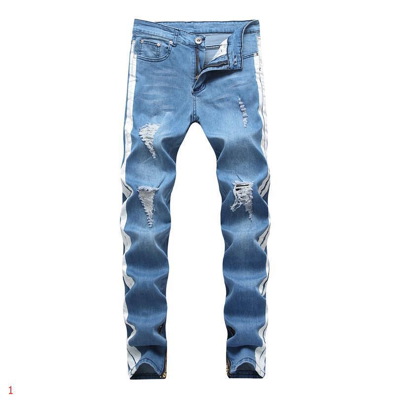 long pants brand