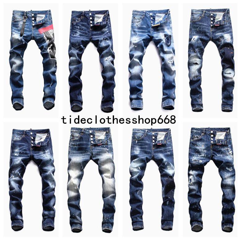 Alta Qualidade 2020 Dsquared2 marca dsquared2 jeans dsq2 vaqueros para hombre Denim d2 Jeans negros para los hombres del bordado dsq Pantalones agujeros Italia Tamaño 44-54