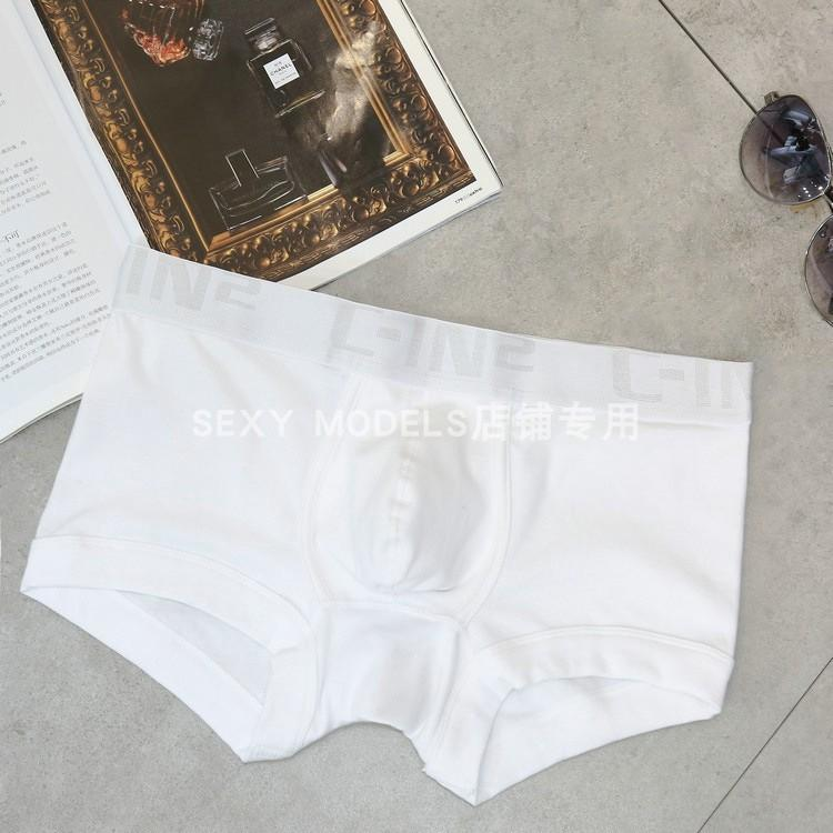 VUGDU Deux pas de sous-vêtement de hommes hommes non convexe convex- IN2 CIN2 caleçon U1 C