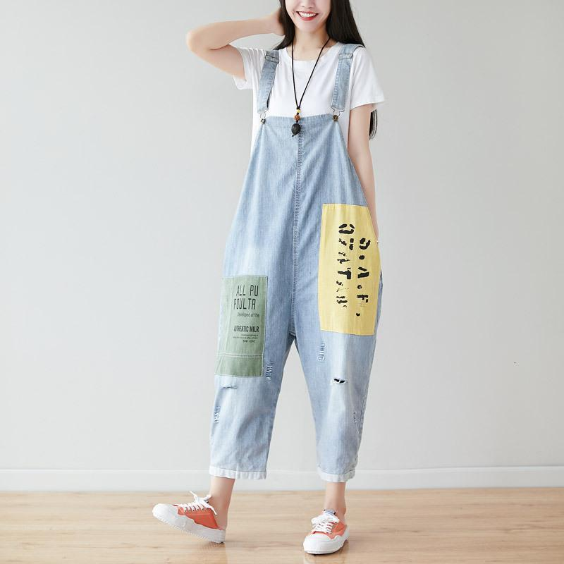 One Shirt With Water Nine Part Loose Patch Personality Will Code Salopettes Wash Holes By Age Lin Tai Pants Jeans