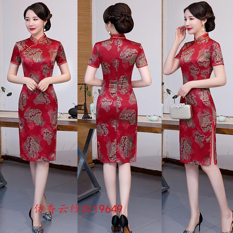 Mujeres se visten de corto floral atractiva delgada Qipao chino tradicional Señora atractiva cheongsam de la vendimia más el tamaño 4XL