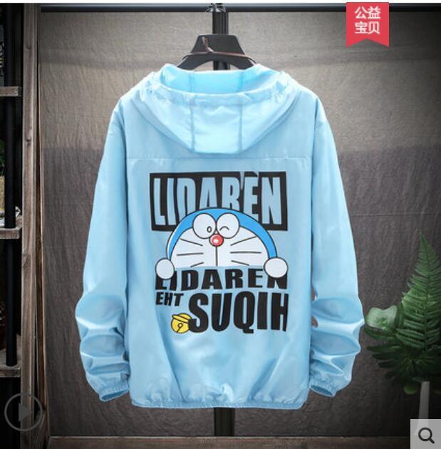 Sunscreen clothing male cartoon anime Doraemon hooded thin jacket young students dingdong cat skin clothing jacket