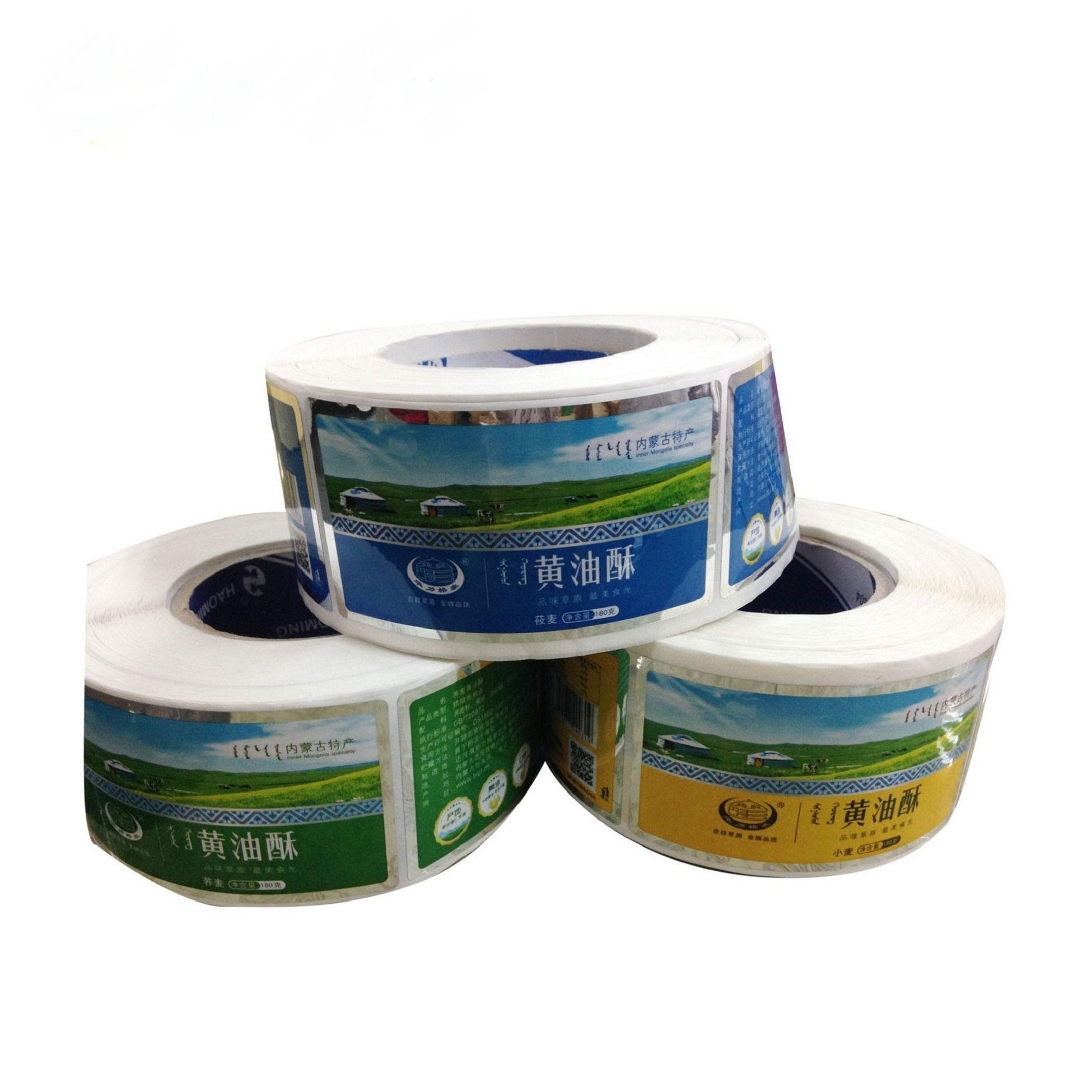 맞춤식 식품 포장 브랜드 라벨에 대 한 높은 품질의 공장 가격