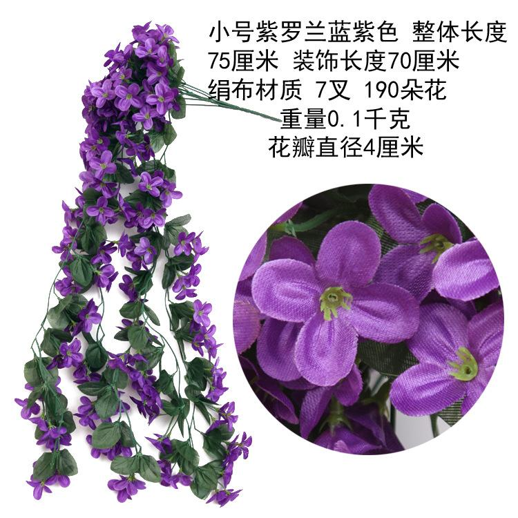 Silk Violet Orchid Artificial Ivy Leaf Garland Vine Johnnyjump Wall Hanging Basket Flower Orchid Flower Wedding Party Home Decor
