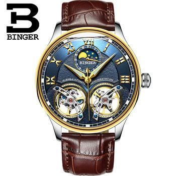 Mechanische Fashion Doppel Automatikuhr Schweiz Uhren Kkoenve Armbanduhr Von Herren Leder Selbstaufzug Original Großhandel Tourbillon Binger vwmNnO08