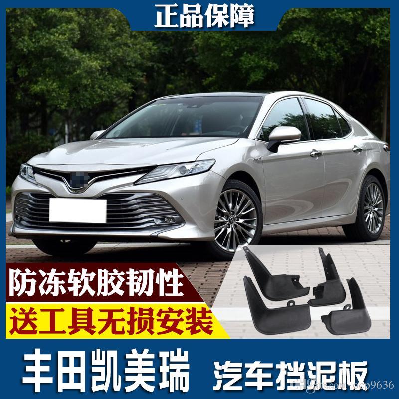 Для Toyota Camry Sports 2018 Автомобильные брызговики брызговик Fender Mudguard Splasher Mudapron Передняя Задняя Полный Комплект 4 Шт.