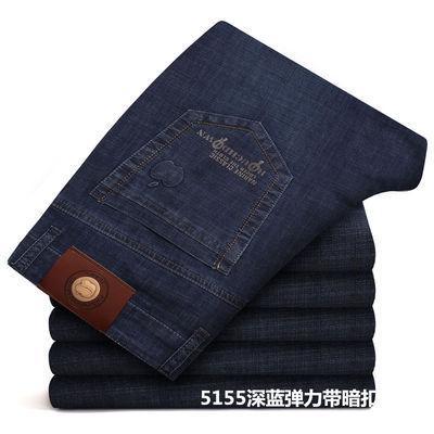 Automne et d'hiver d'Apple Jeans Hommes avec en vrac Elasticité droites Cylindre taille haute Pantalon entreprise Dads Grandes Pantalons pour hommes