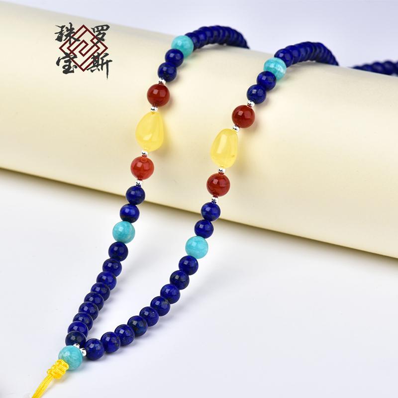 Bijoux Rose naturel Collier du Sud Rouge Lapis Lazuli Pendentif Perle Longe Accessoires cire d'abeille chaîne chandail à longue chaîne