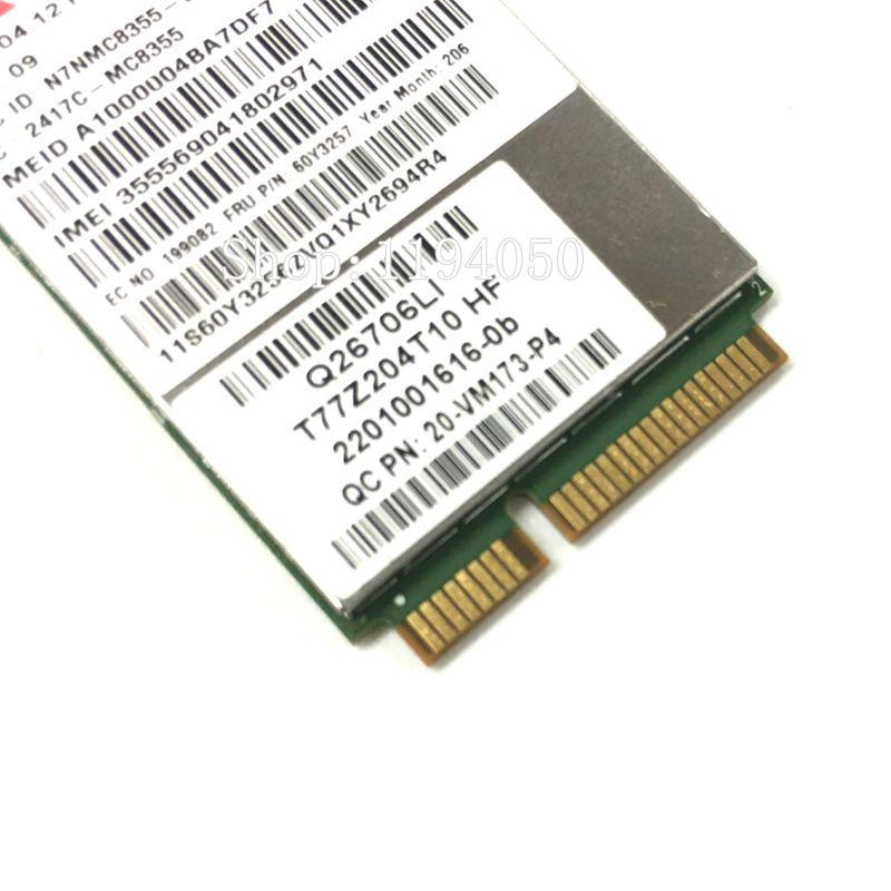 GOBI3000 LX(3)