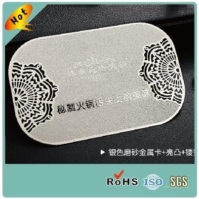 Изготовленная на заказ лазерная резка из нержавеющей стали металлическая карта / металлическая визитная карточка / визитная карточка