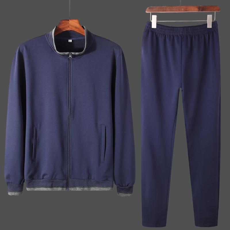 Adolescente studenti Abbigliamento sportivo cappotto maschile vestito della molla e del lungo uomini di svago di sport di modo degli uomini di usura