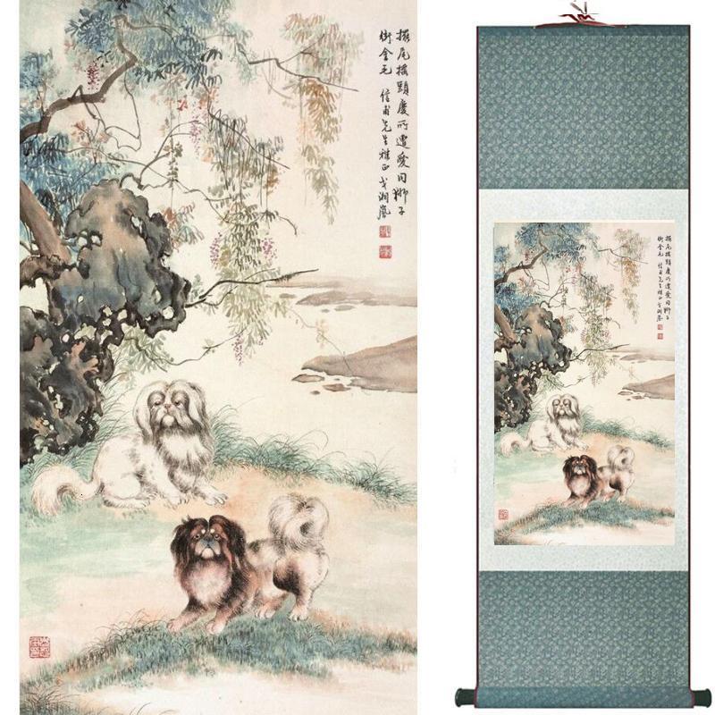 Tableau Peinture De Soie De Chien Peinture Chinoise201905047