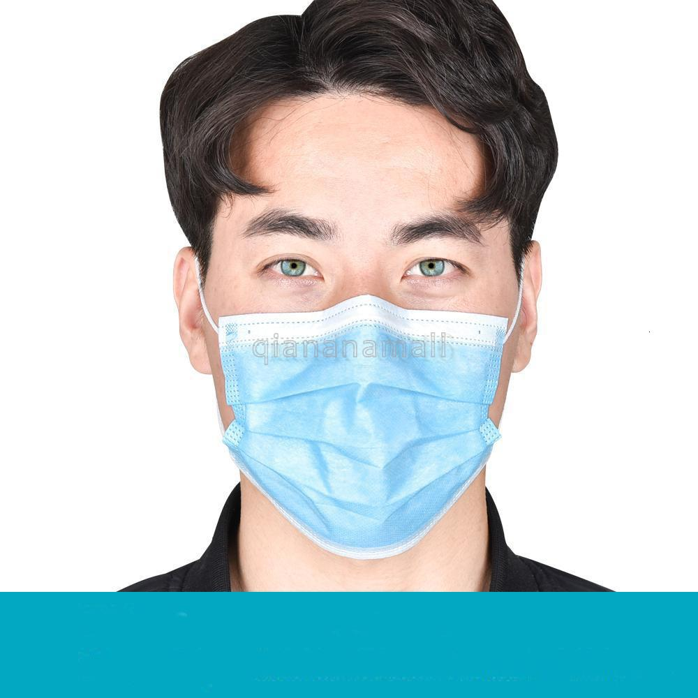 Mask Meltblown Disposable Cloth Layer Disposable Mask Three Layer Civilian Mask 1PCS Wholesale