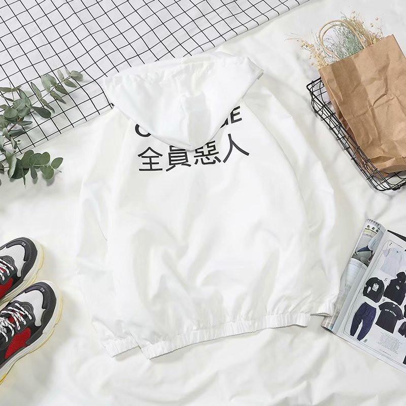 2018 Frühling koreanischen Stil Männer Jacke Voll Wicked Harajuku Trend Lose Fit Stattliche Mantel Students Versatile Mode