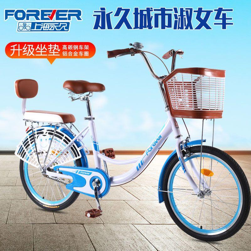 Шанхай Постоянных женщин взрослых Обыкновенных Пригородных велосипедов Город ретро Работа Lightweight взрослой Студентка Lady автомобили