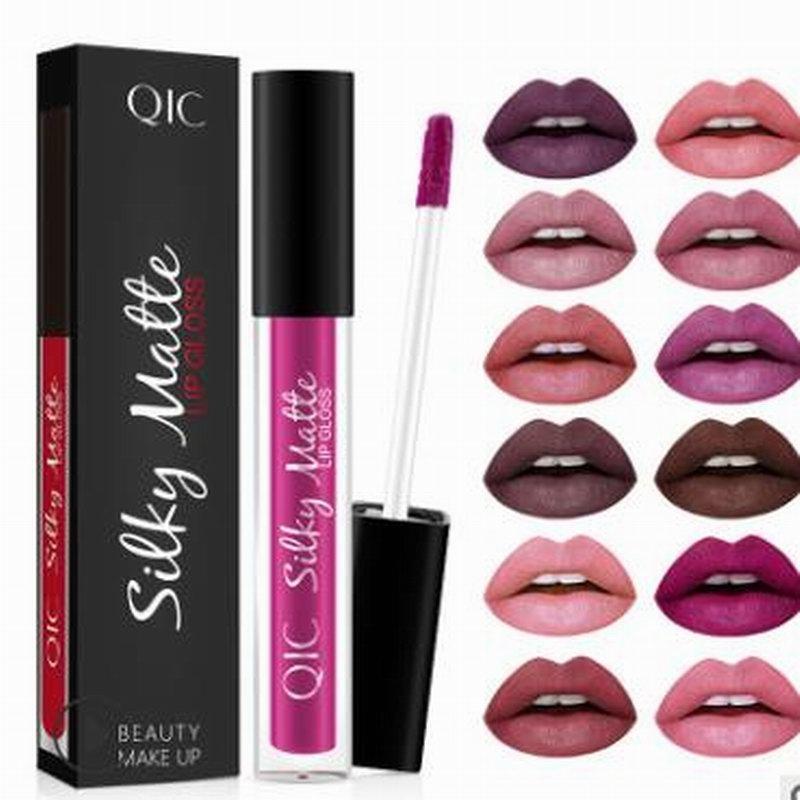 Matte lip makeup Waterproof and durable non-stick cup Matte Moisturizing Lip gloss glaze Soft brush head liquid lipstick