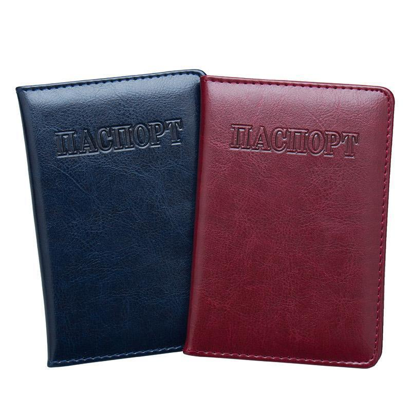Pop2019 Etaofun Russian Passport Cover Case Women Men Passport Holder PU Passports ID Ticket For Travel Documents Wallet Bag