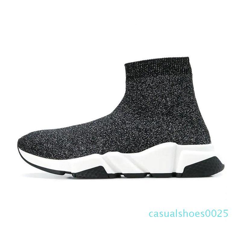 Designer Sock Shoes Triple Black White