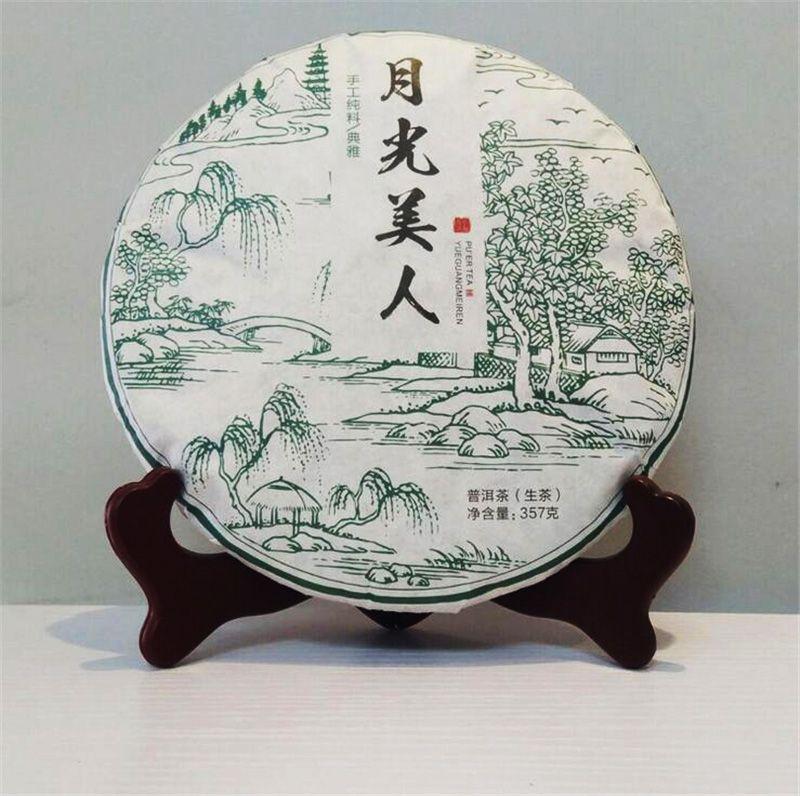 Sıcak Satış 357g Çin Çay Yunnan Ham Puerh Çay Kek Organik Moonlight Güzellik Puer Moonlight Antik Ağacı Puer Çay