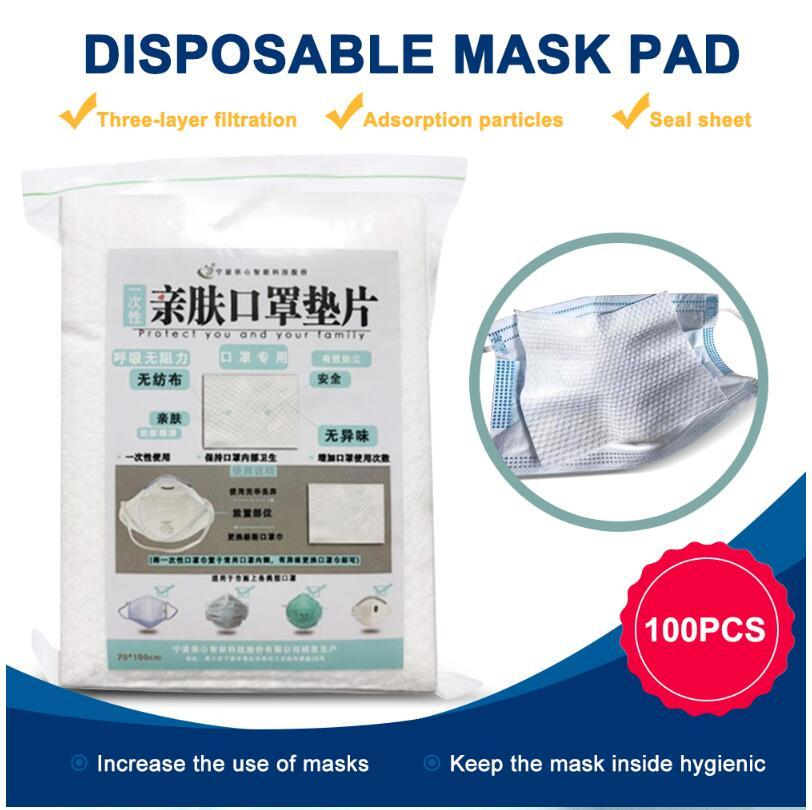 US Stock 100pcs Per bag Disposable Face Masks Replacement Filtering Pad Breathable Mask Gasket Skin Friendly Respiring Mat In Stock FY8000