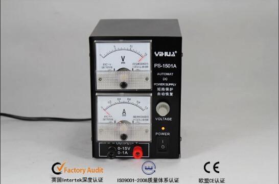 yihua 1501a (2)
